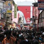 Foto de T Nagar, Ranganathan Street