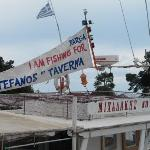 Michael is fishing for the Taverna Stefanos