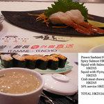 Foto de Itamae-Sushi