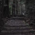 那智熊野大社への古道