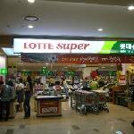 地下のスーパー