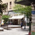 Streets near Cafe