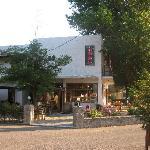 Hotel Neos Omalos