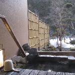 Private Hotspring
