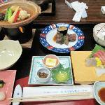 Izukogen Rest Center