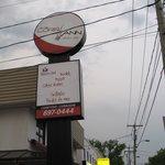 Photo de Restaurant le Lorri'ann