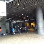MTR金鐘駅