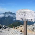 甲斐駒ケ岳山頂