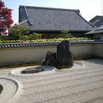 Photo de Ryogen-in Temple