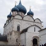 Mariä-Geburts-Kathedrale