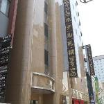Photo of Tiara Hotel Sapporo Susukino
