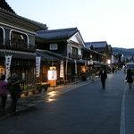 Oharai-machi