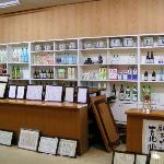 Sake Degustationsshop