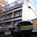 New Mitrapap Hotel