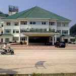 Sunner Holiday Hotel, Guangze