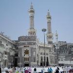 Makkah , King Fahad Gate