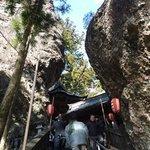 Photo de Haruna Shrine