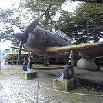 Музей мира для пилотов-камикадзе Чиран