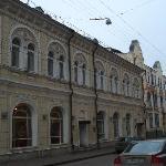 Foto de Day'n'Night Hostel