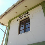 Photo of El Tuco Hostel