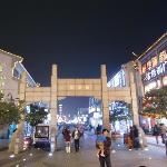 The shopping district in Suzhou