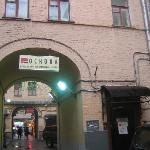 Photo of Oasis Hostel