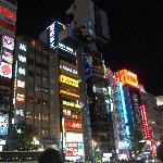 Shinjuku neighborhood