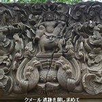 「聖牛ナンディンに乗るシヴァ神とその妻ウマー」のまぐさ石