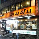 Photo of Minimani Myeongdong Store