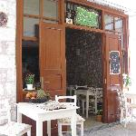 Photo of Taverna Kyria Maria