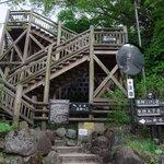 Stazioni termali onsen