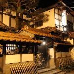 Ryokan outside at night