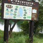 Foto de Yunoko Lake