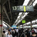 Suidobashi Train Station