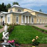 Den Pavillon der Rosen