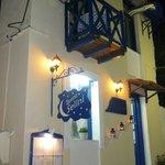 Taverna Selini