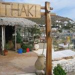 Entrance to Ithaki