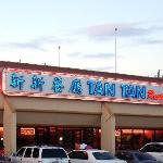 Tan Tan Restaurant (original location on Bellaire/Ranchester)