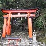 Kamikura Shrine