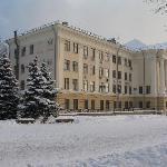 Zaporozhye City Administration