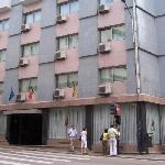Photo of Hotel Sao Jose