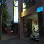 Foto de 7 Days Inn (Guangzhou Xiaobei Station)