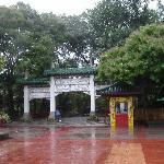 Eingang zum chinesichen Garten