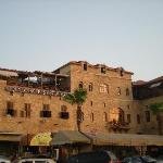 Photo of Al Qualaa Hotel