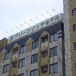 Green Rich Hotel Miyazaki Foto