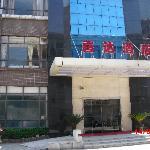 Xida Hotel