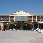piazzale interno
