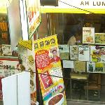 亚龙咖喱照片
