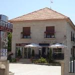 Photo of Hotel Arce