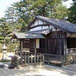 Shoka Village School